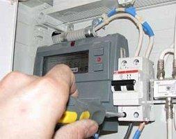 Замена счетчика электроэнергии